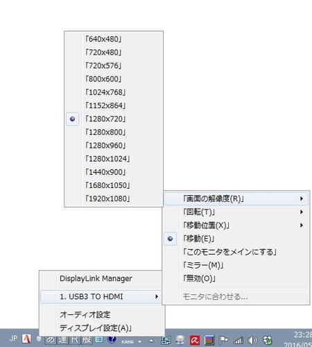 サポートソフト