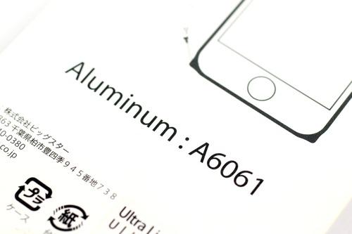 パッケージにAluminumA6061と書いてある