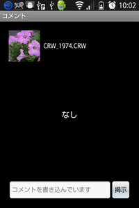 DS_photo_Android_OS09