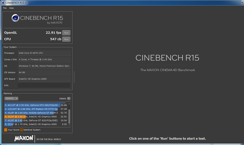 CPUベンチ4