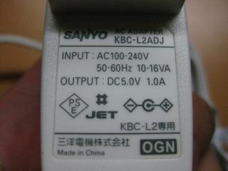 KBC-L2BS04