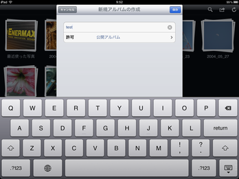 DS_photo_iOS12