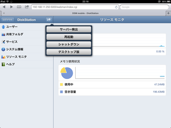 DS finder_iOS16