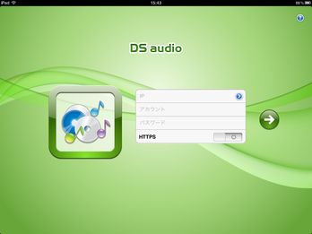 DS_audio_iOS01