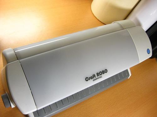 小型カッティングプロッター