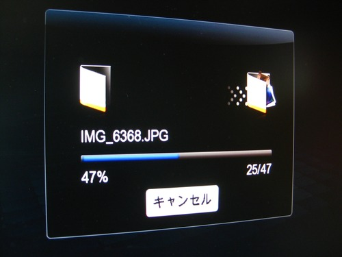 ファイルマネージャー機能7
