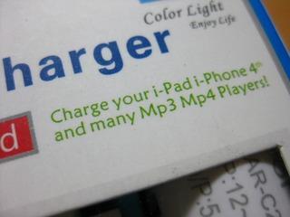 RCG-C29BK MP4プレイヤーって・・・