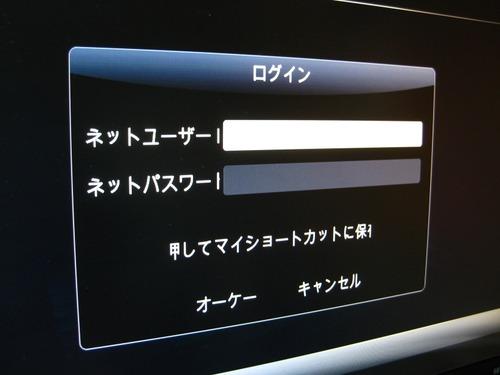 ファイルマネージャー機能2