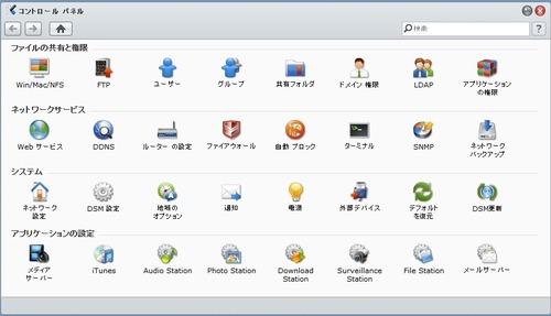 USB・SDカードコピーの使い方01