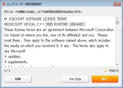 OriginにAmazonで買ったDead Spaceを登録7