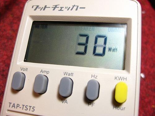 メインパソコンモニタ1