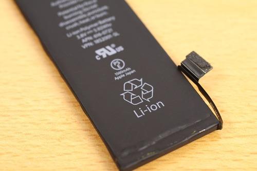 Li-ionバッテリー