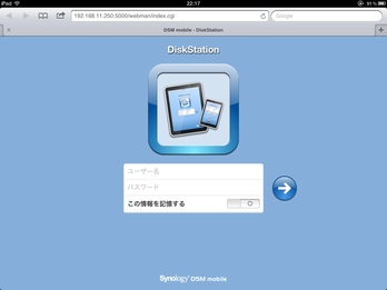 DS finder_iOS10