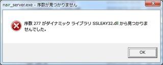 Nair_Server2