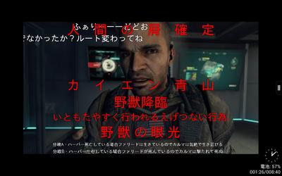 NicoROでニコニコ動画の動画を再生