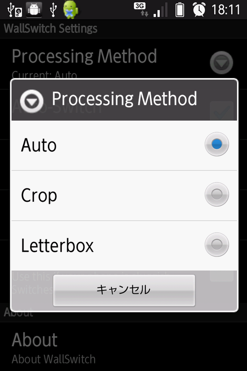 ProcessingMethodをAutoに