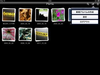 DS_photo_iOS11