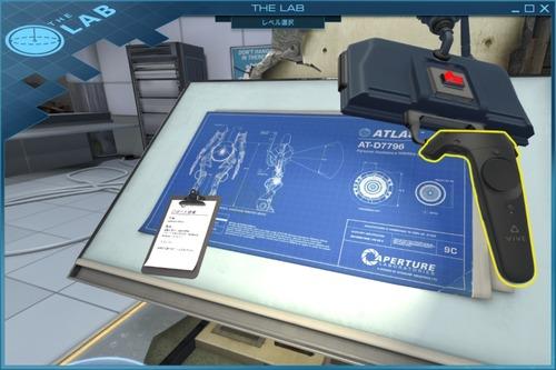 VR酔いは未経験