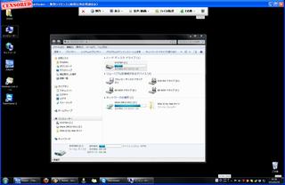 TeamViewer起動03