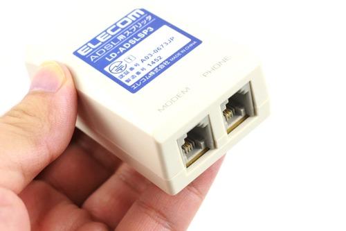 ELECOM LD-ADSLSP3