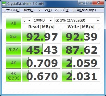 SAMSUNG HD103UI