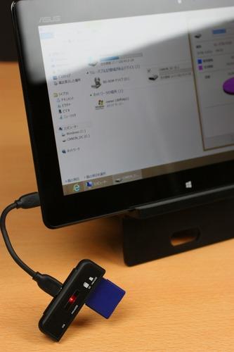 Windows8タブレットPCで使えるかチャレンジ