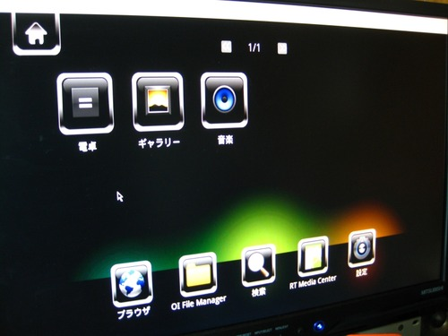 Android機能1