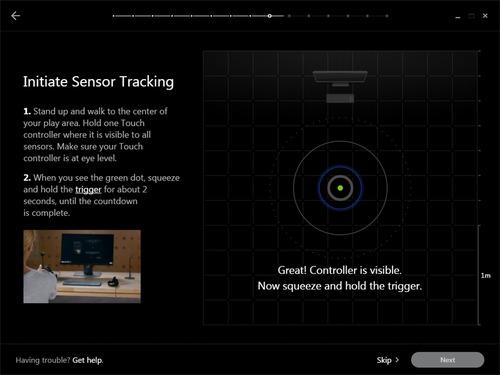 目の位置までOculus Touchを上げてトリガーを引く