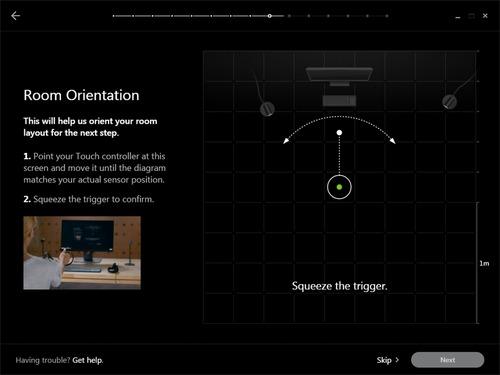 Oculus Touchを左右に回転させる