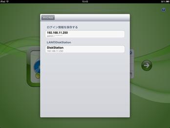 DS_audio_iOS02