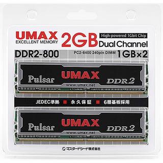 Pulsar DCSSDDR2-2GB-800