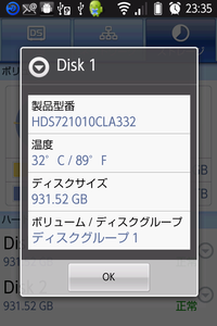 DS finder_AndroidOS07