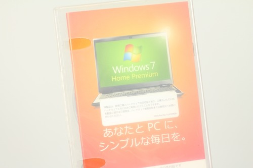 Windows7 HomePremium 64bit