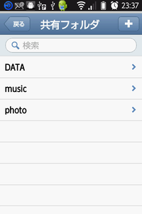 DS finder_AndroidOS12