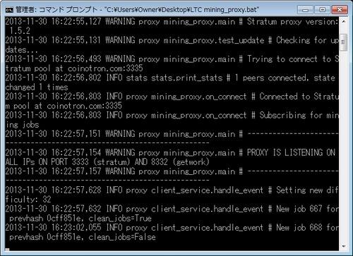 LTC mining_proxyを起動