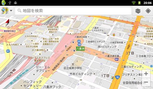 GoogleMap最新版に対応