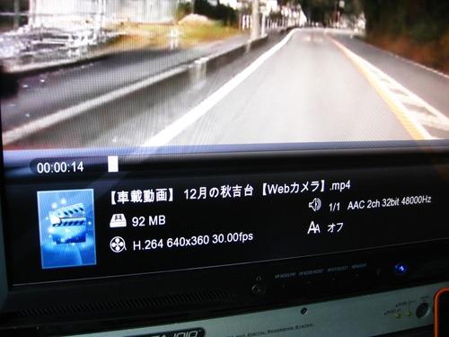 動画機能03