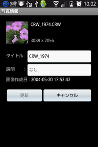 DS_photo_Android_OS08