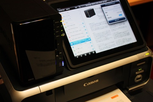 USBプリントサーバー機能でAirPrintに対応