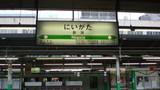 新潟駅在来線