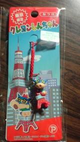 しんのすけ東京タワーストラップ