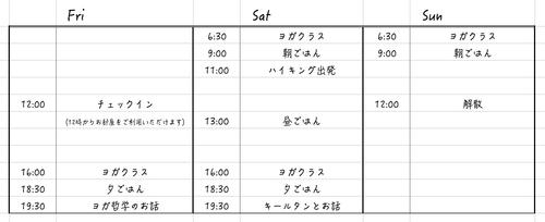 スクリーンショット 2019-06-01 10.11.40