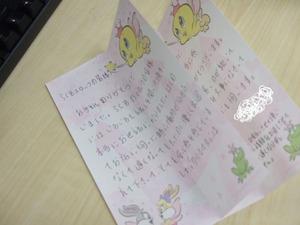 コピー 〜 画像 002