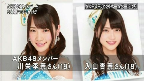 nhk_news_20140525-204600s