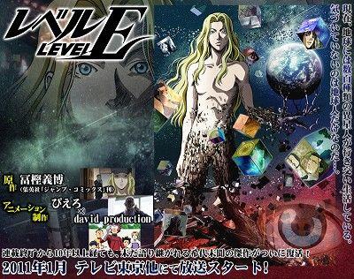 levelE_title