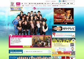 news203895_pho01