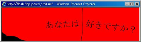 20111205154524