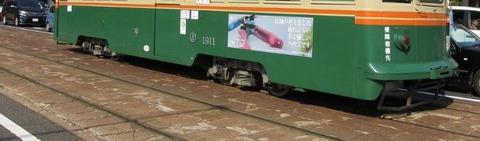 【海外の反応】外国人「これは一番日本らしい出来事だな!」友達が日本の路面電車でこんなものを見つけた!
