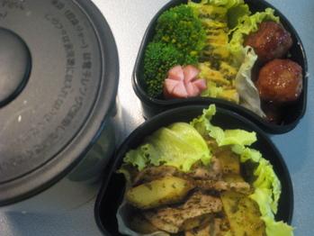 6月16日ポテトと豚肉の海苔塩弁当