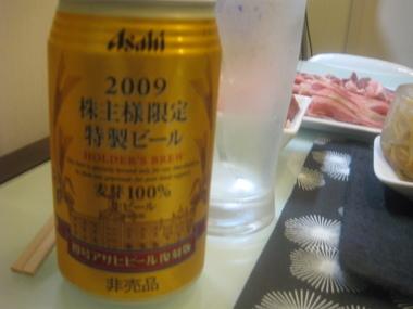 6月3日おウチ焼肉〜アサヒ株主ビール4